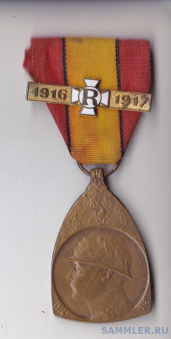 $_57.1916-1917.JPG