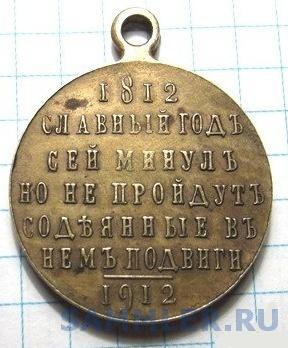 1812 частник 2.jpg