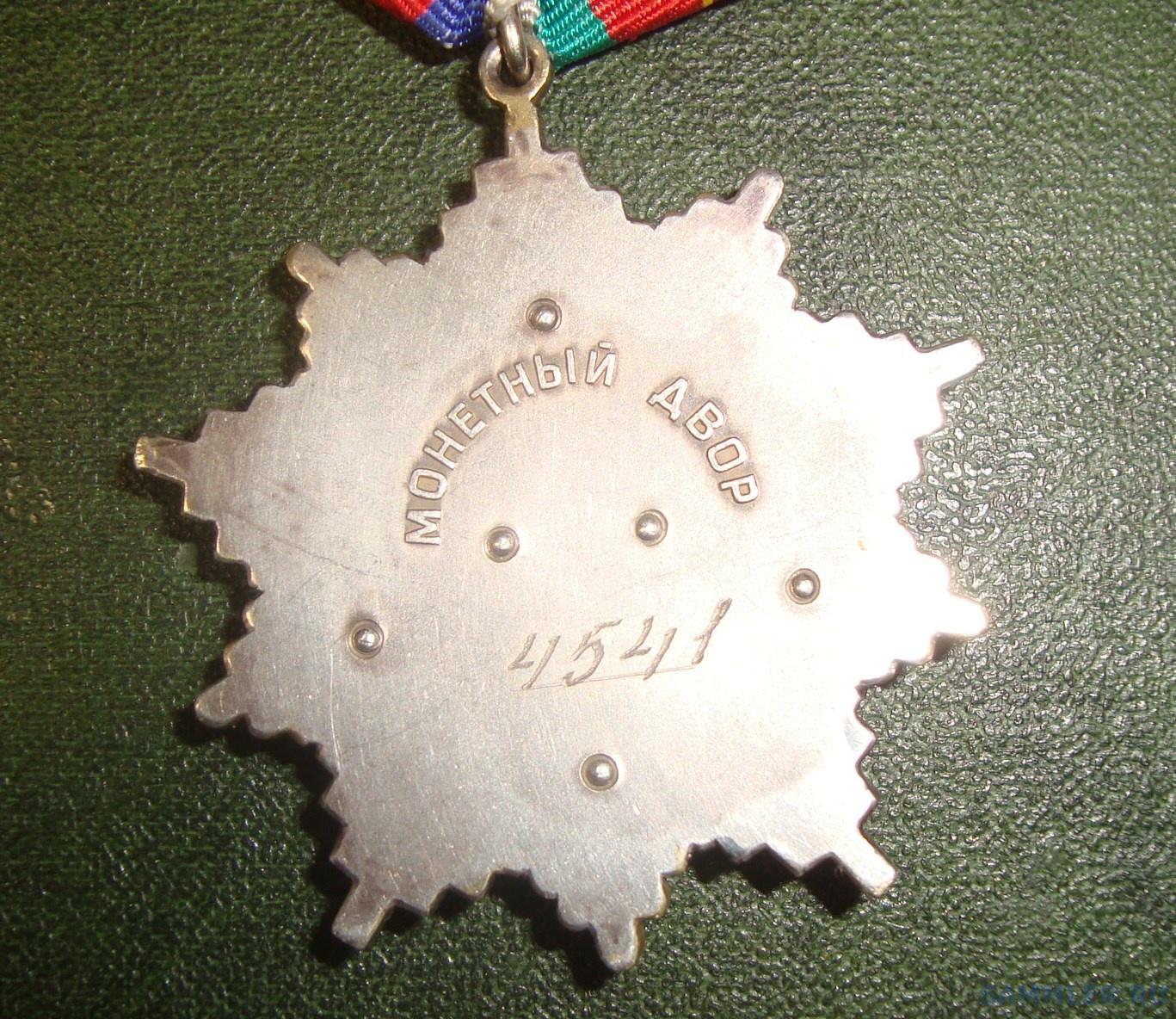 DSC07088.JPG