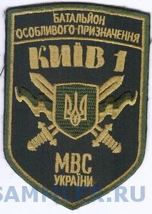 Киев-1 8+.jpg