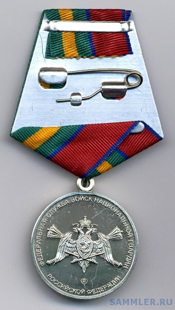 Медаль г-л армии Яковлев 2.jpg