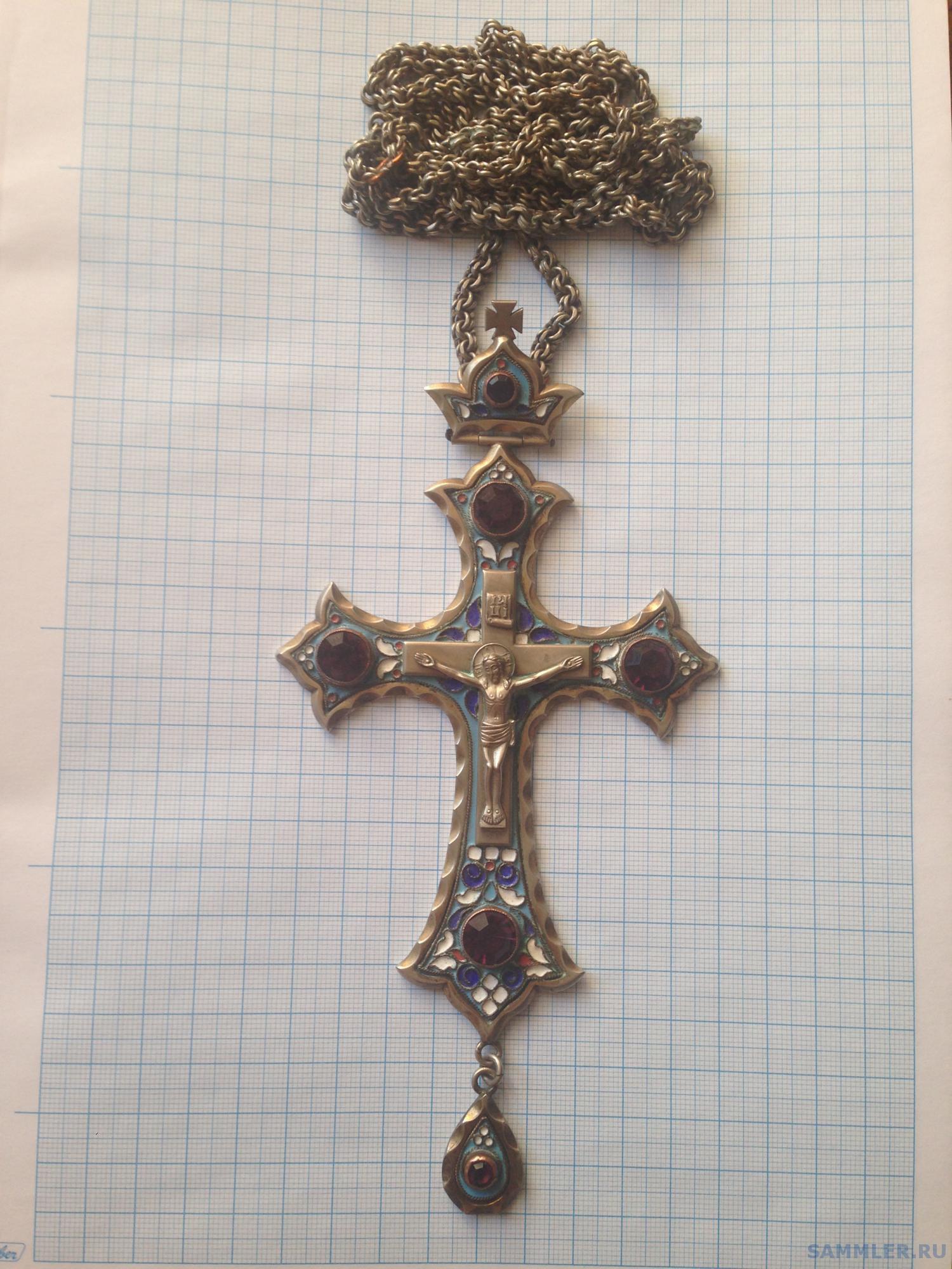крест 001 (2).JPG