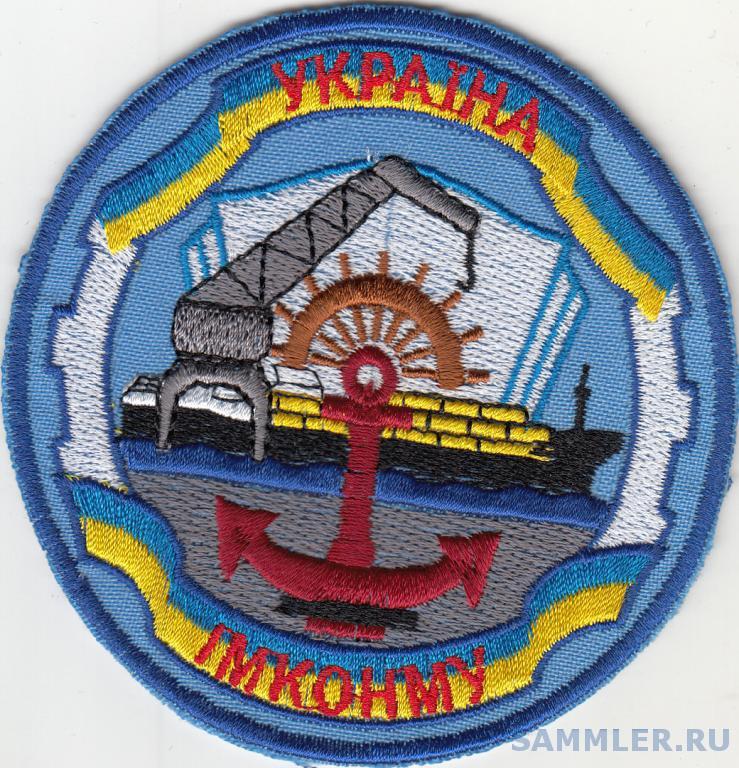 Ильичевский морской колледж Одесского национального морского университета.jpg