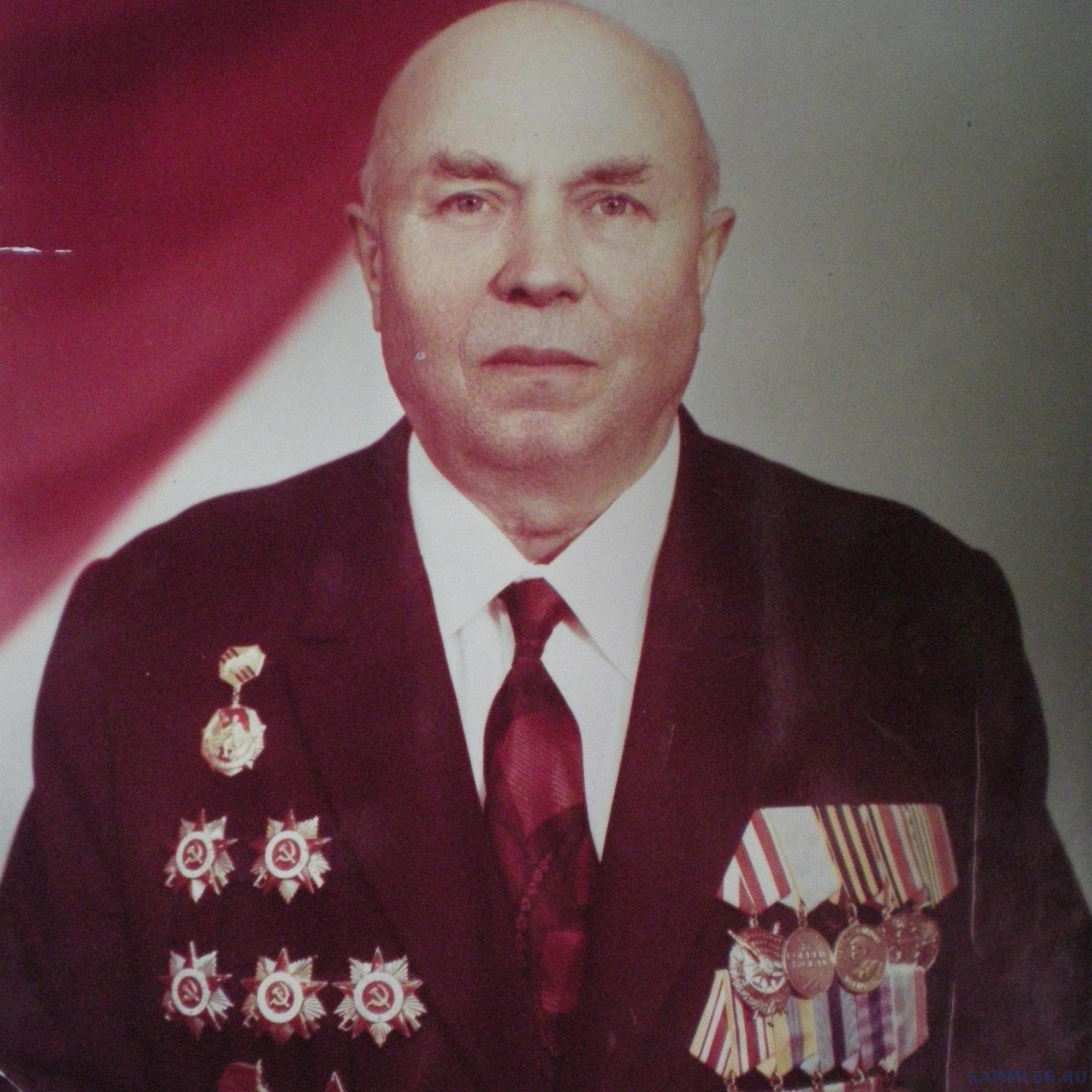 Катрич Василий Григорьевич1.jpeg
