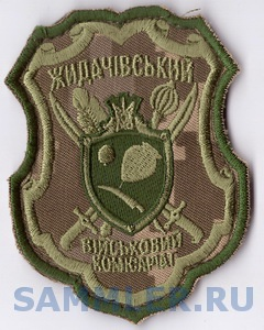 РВК Жидачев 2+.jpg