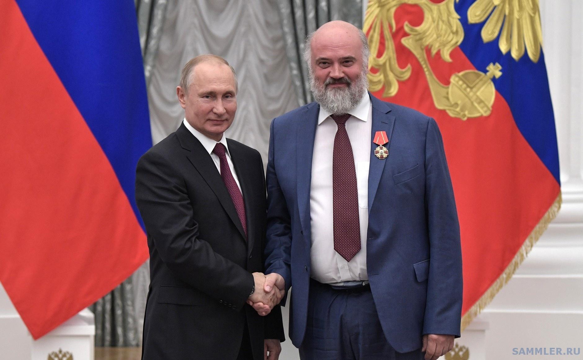 19 - Сергей Андрияка.jpg