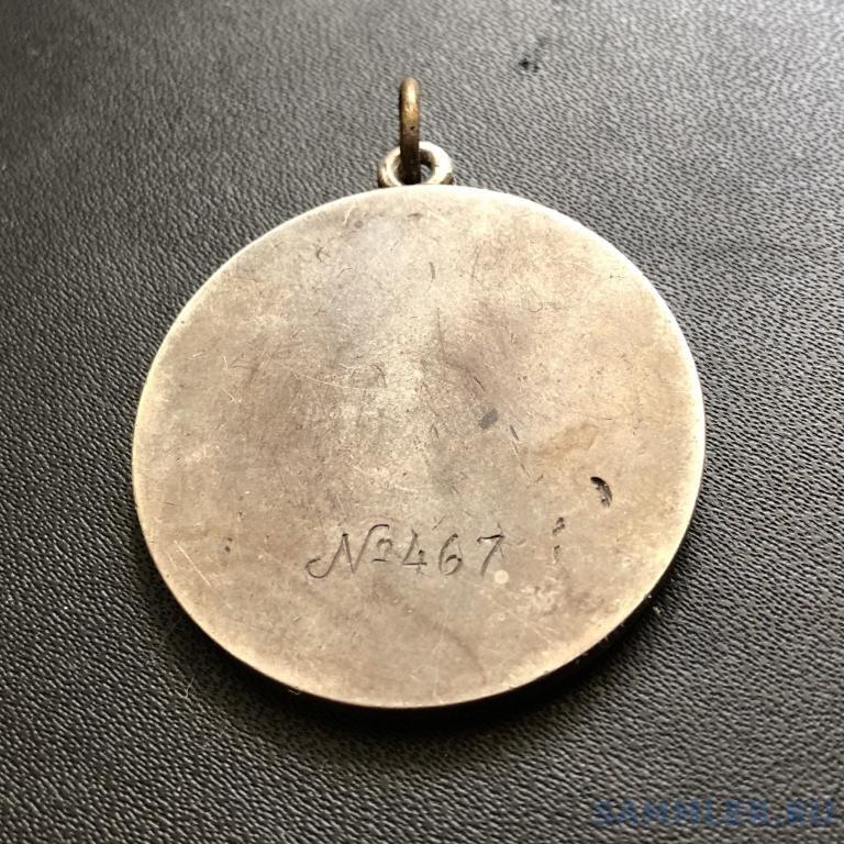 medal_za_boevye_zaslugi_za_khasan_trekhznachnyj_nomer (2).jpg