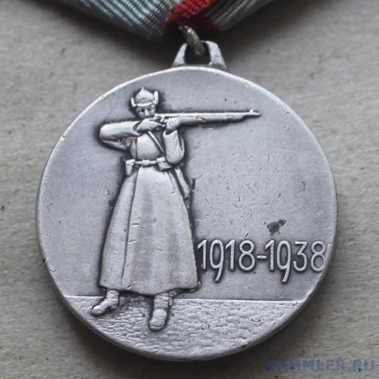 medal_20_let_rkka (1).jpg