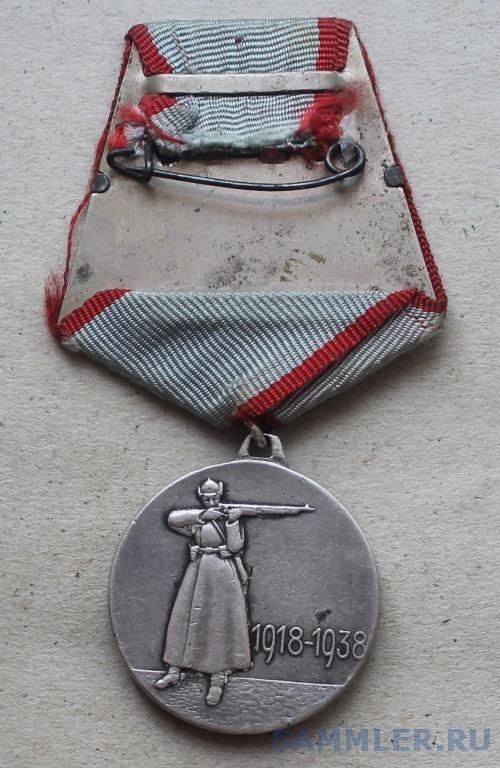 medal_20_let_rkka (2).jpg