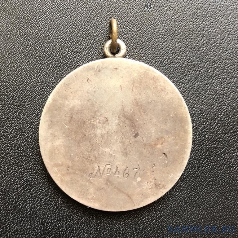 medal_za_boevye_zaslugi_za_khasan_trekhznachnyj_nomer (1).jpg