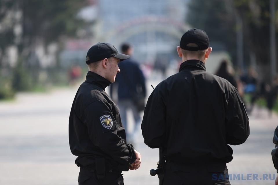 муницип каменского Днепродзержинск.jpg