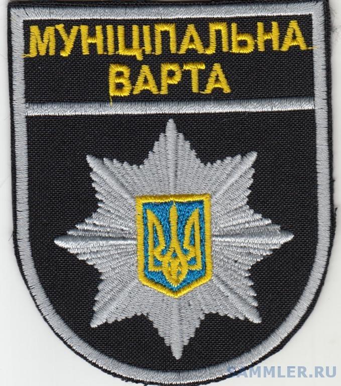 shevron_municipalnaja_okhrana.jpg