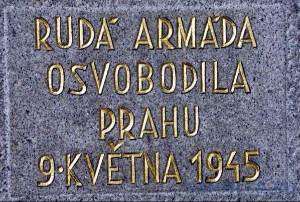 Praha 9. 5. 1945.png