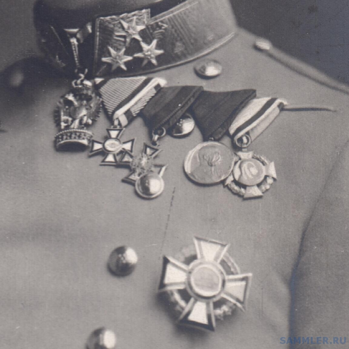 военные заслуги1.jpeg