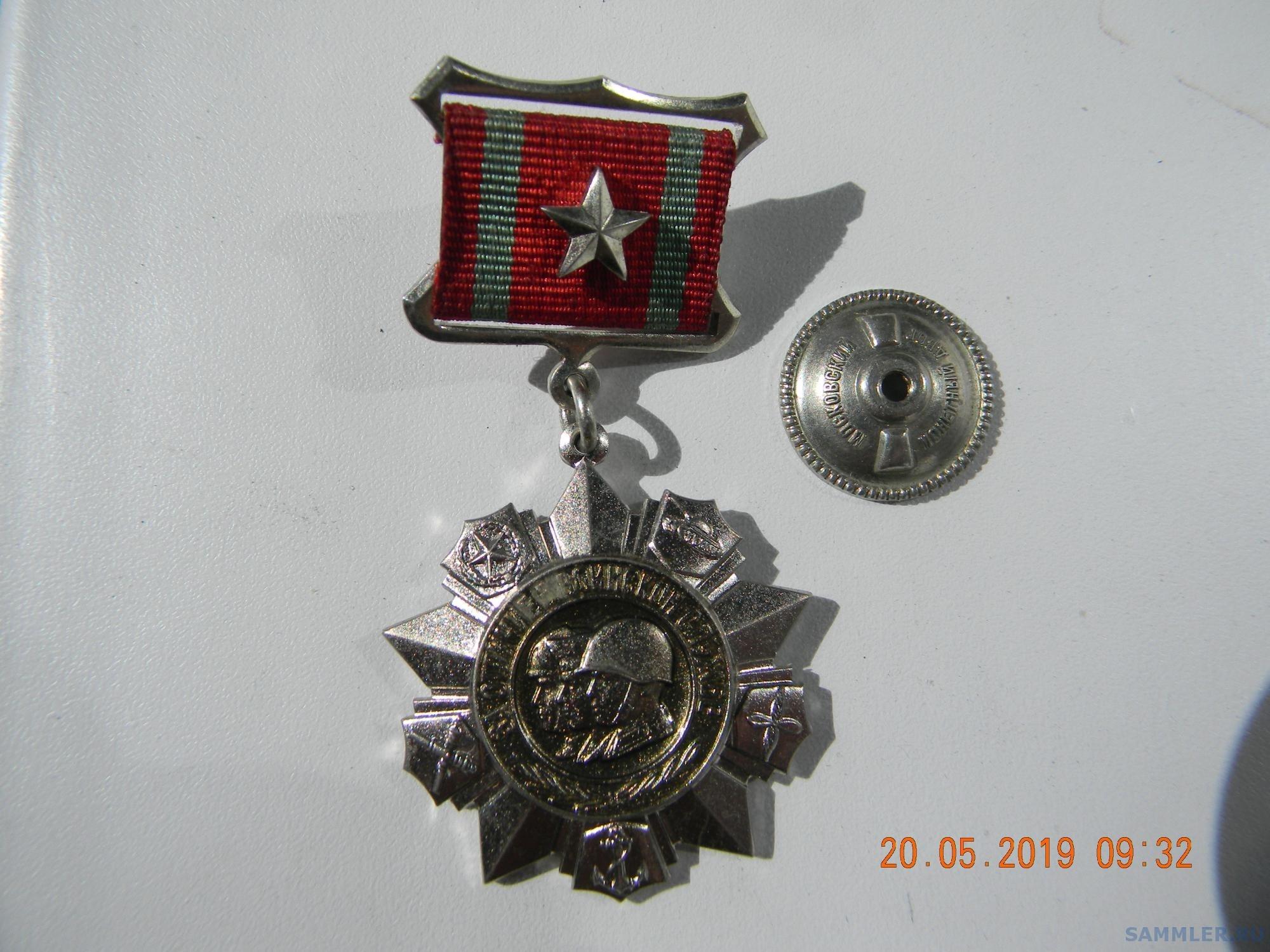 DSCN1382.JPG