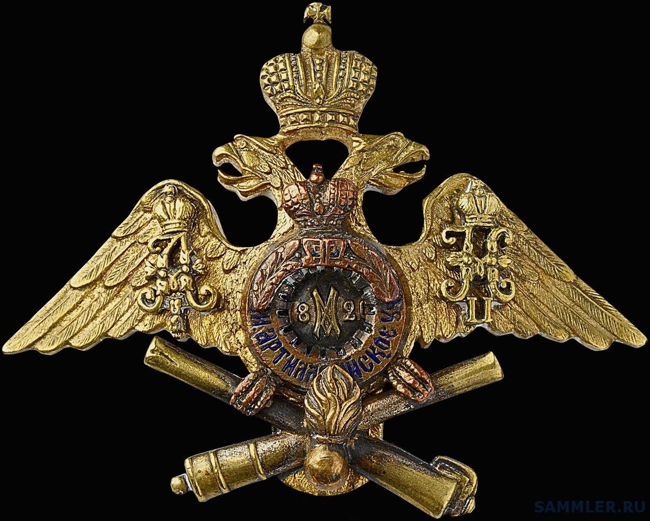 01__Знак выпускника Михайловского Артиллерийского училища (с 1911-го года)_.jpg