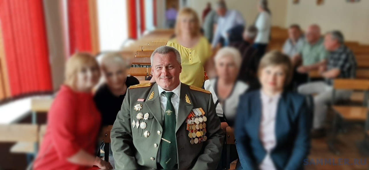 полковник-.jpg