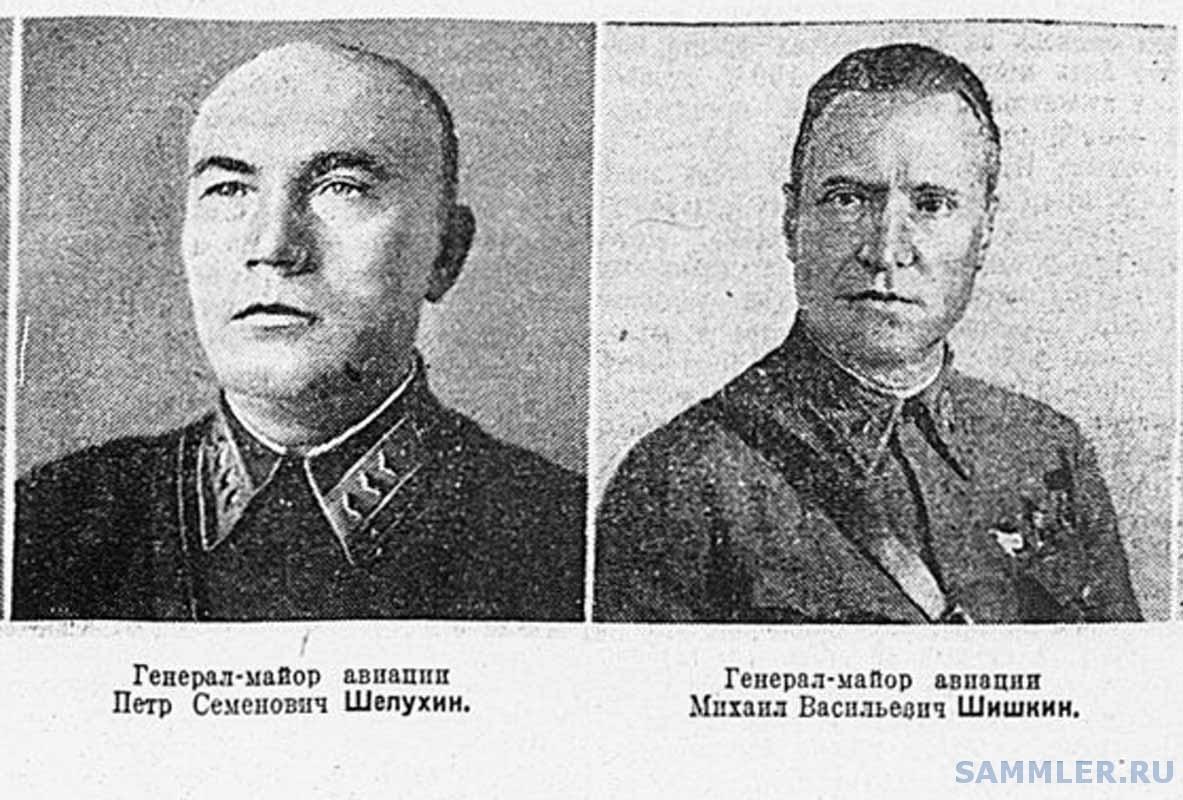 ШЕЛУХИН Петр Семенович - ШИШКИН Михаил Васильевич.jpg