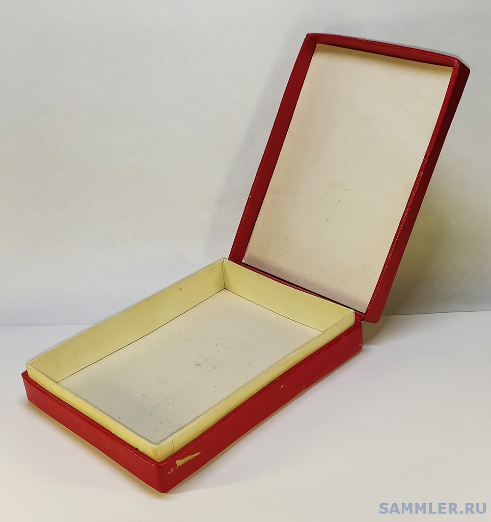 Коробка-4.jpg