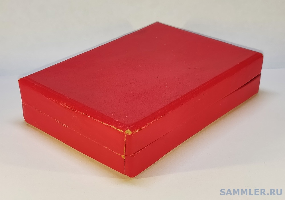Коробка-1.jpg
