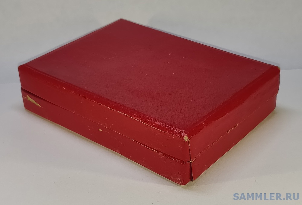 Коробка-2.jpg
