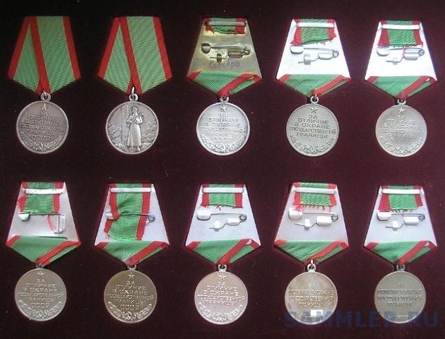 Граница Медали все.jpg