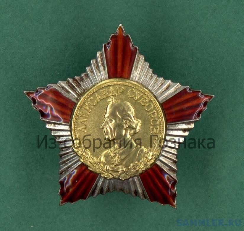 Проект ордена Суворова 1 - изготовлен в Краснокамске, 1942.jpg