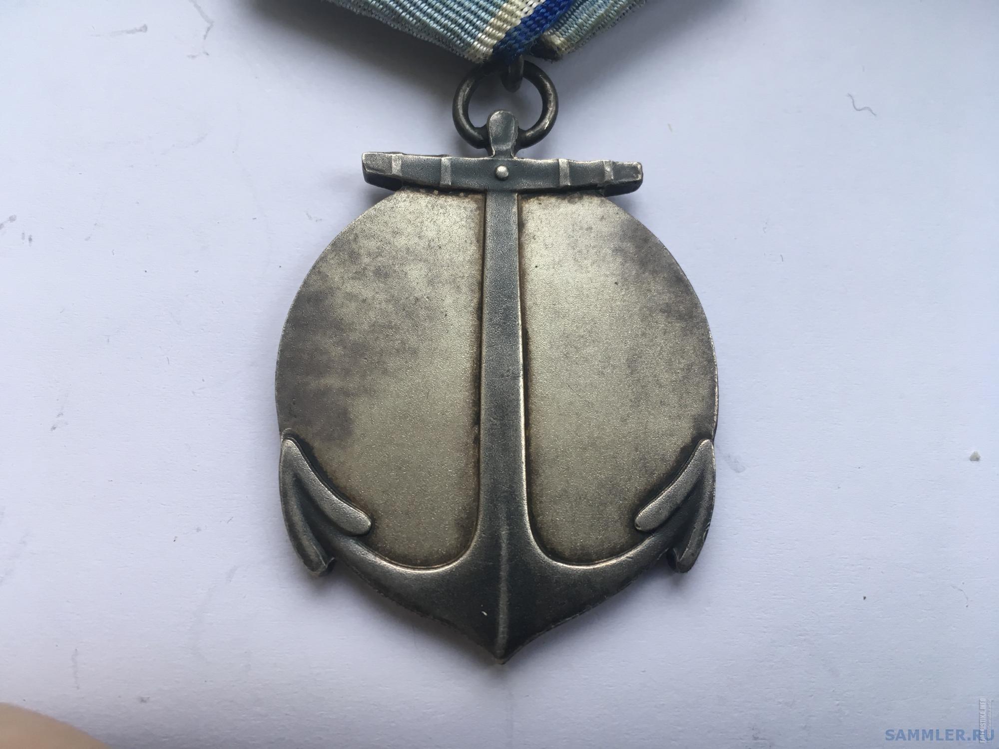 Медаль Ушакова с Документом для Юнг_4.jpg
