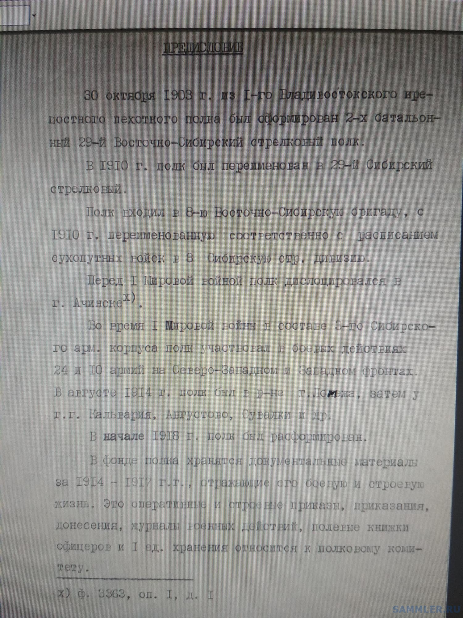 IMG_20200115_171114.jpg