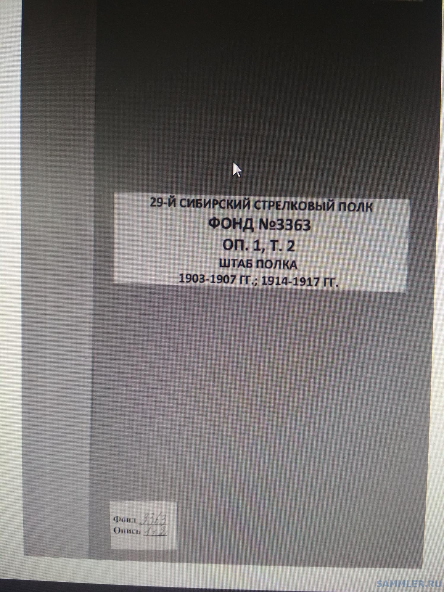 IMG_20200115_171528.jpg