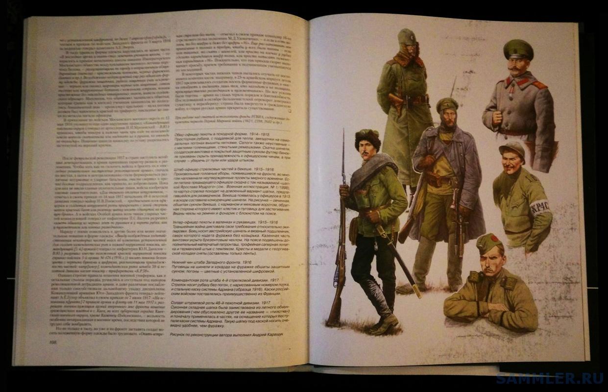 Военный сборник-10.jpg