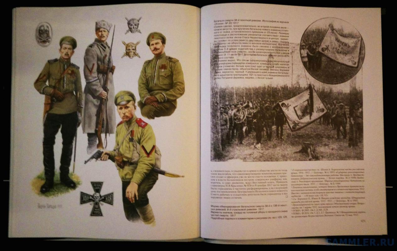 Военный сборник-12.jpg