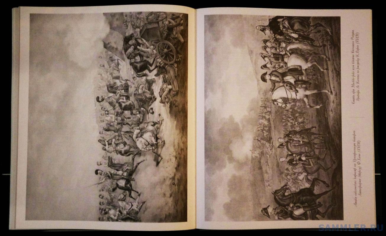 Военный сборник-7.jpg