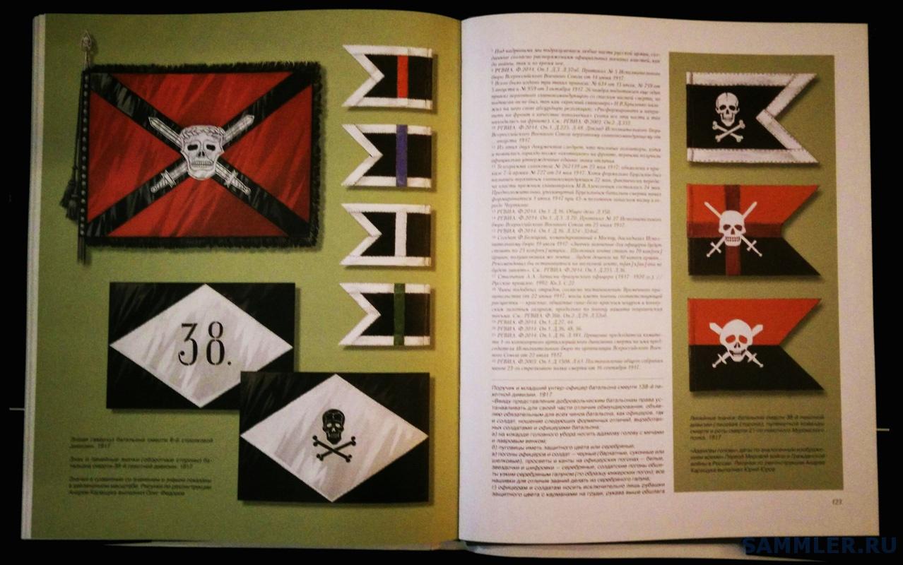 Военный сборник-13.jpg