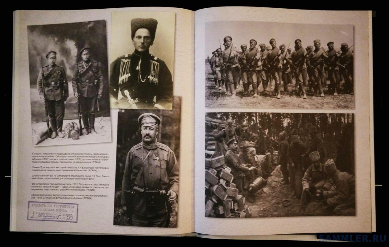 Военный сборник-9.jpg