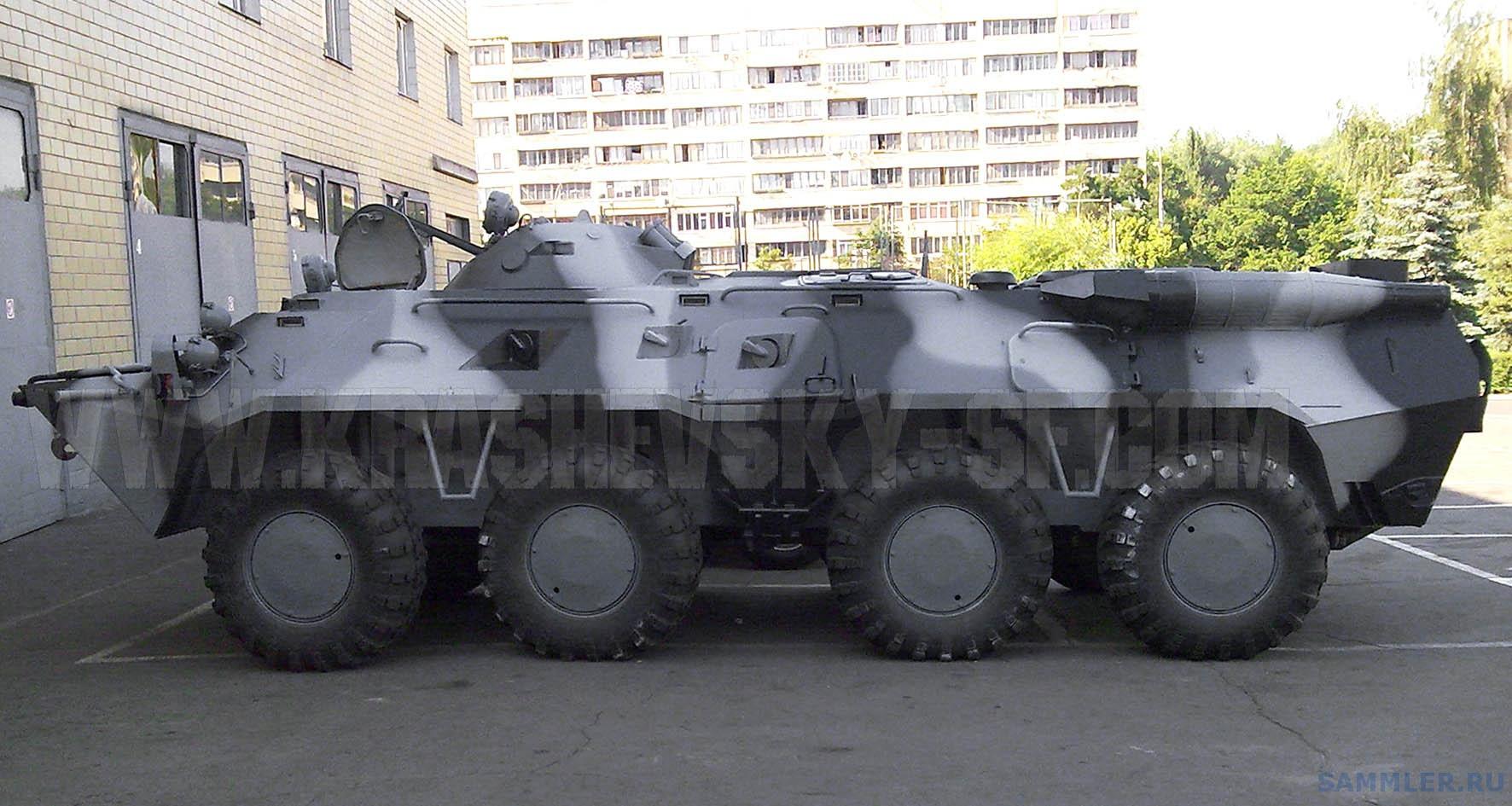 БТР-80 Киев.jpg