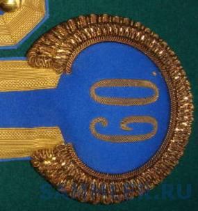 униформа 052.jpg