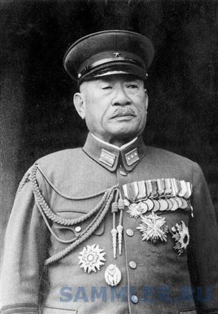 Хадимэ Сугияма (2).jpg