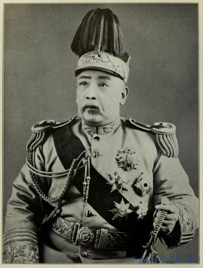 President_Yuan_Shikai_of_China.jpg