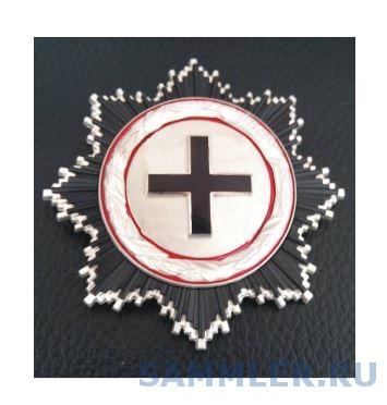 Ww2-немецкий-милитария-немецкий-железный-крест-медаль-значок-многослойные_jpg_50x50.jpg
