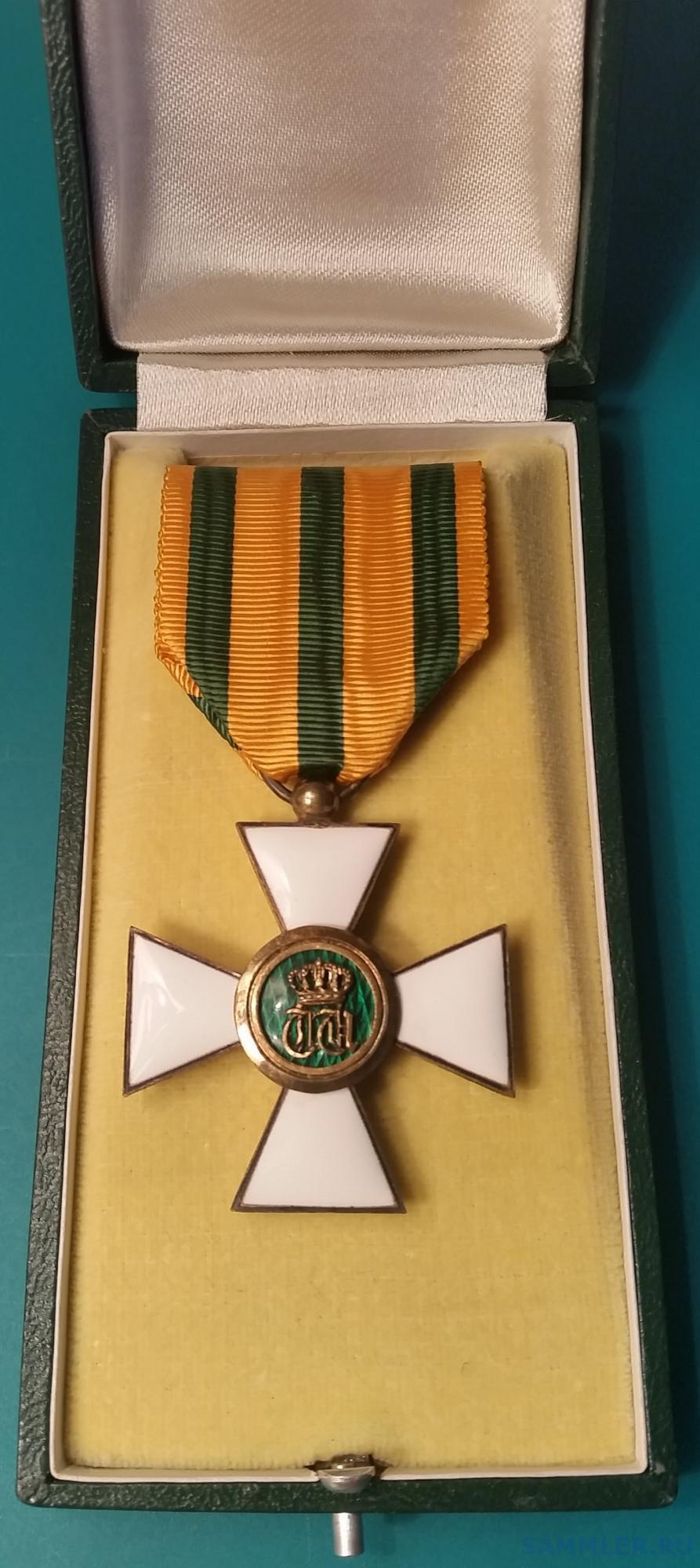 Орден Дубовой короны 05_03 Кавалер.jpg