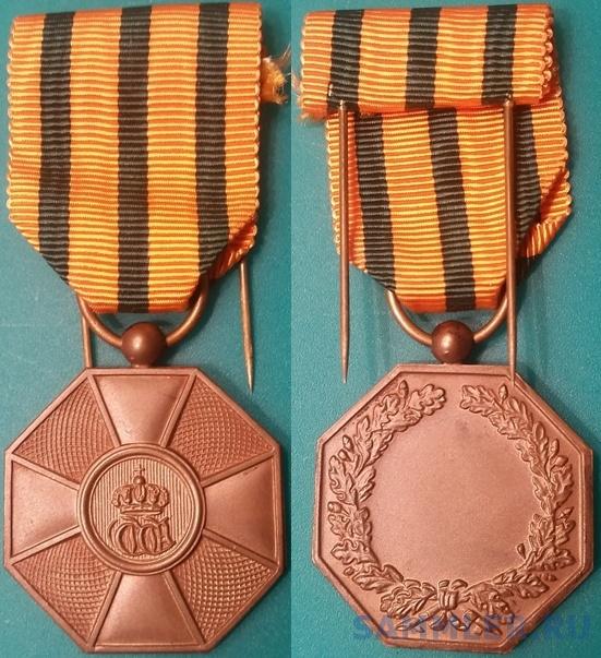 Орден Дубовой короны 08 Бронзовая медаль.jpg