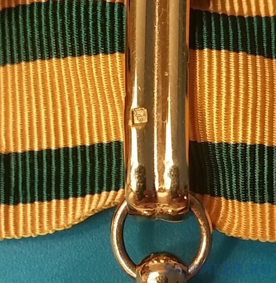 Орден Дубовой короны 04_03 Командор.jpg