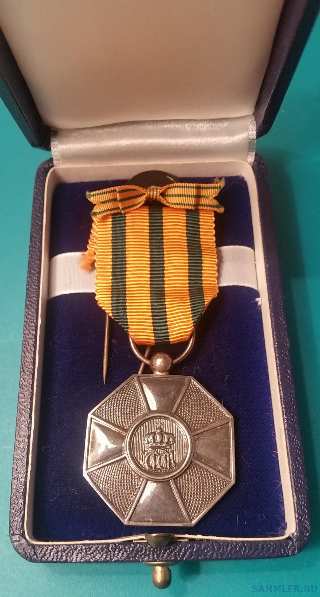 Орден Дубовой короны 07_01 Серебряная медаль.jpg