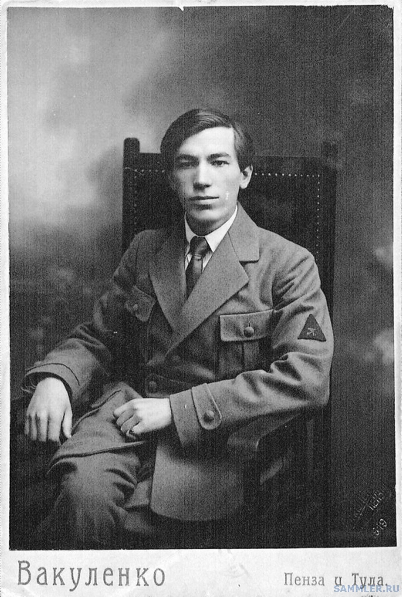 Полищук К.Е., командир Пензенских командных курсов..jpg