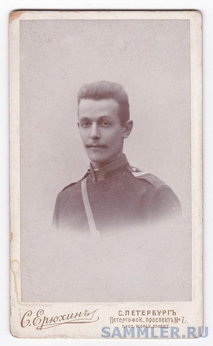 СПб, унтер-оф.Пиротех.школы,1900-е гг., визитка.jpg