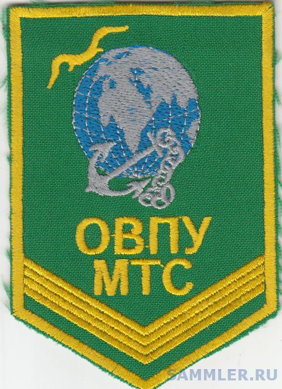 Одесское высшее профессиональное училище туристического сервиса.jpg