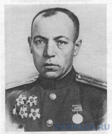 Довгалюк Иван Никитович.jpg