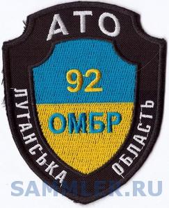 92+.jpg