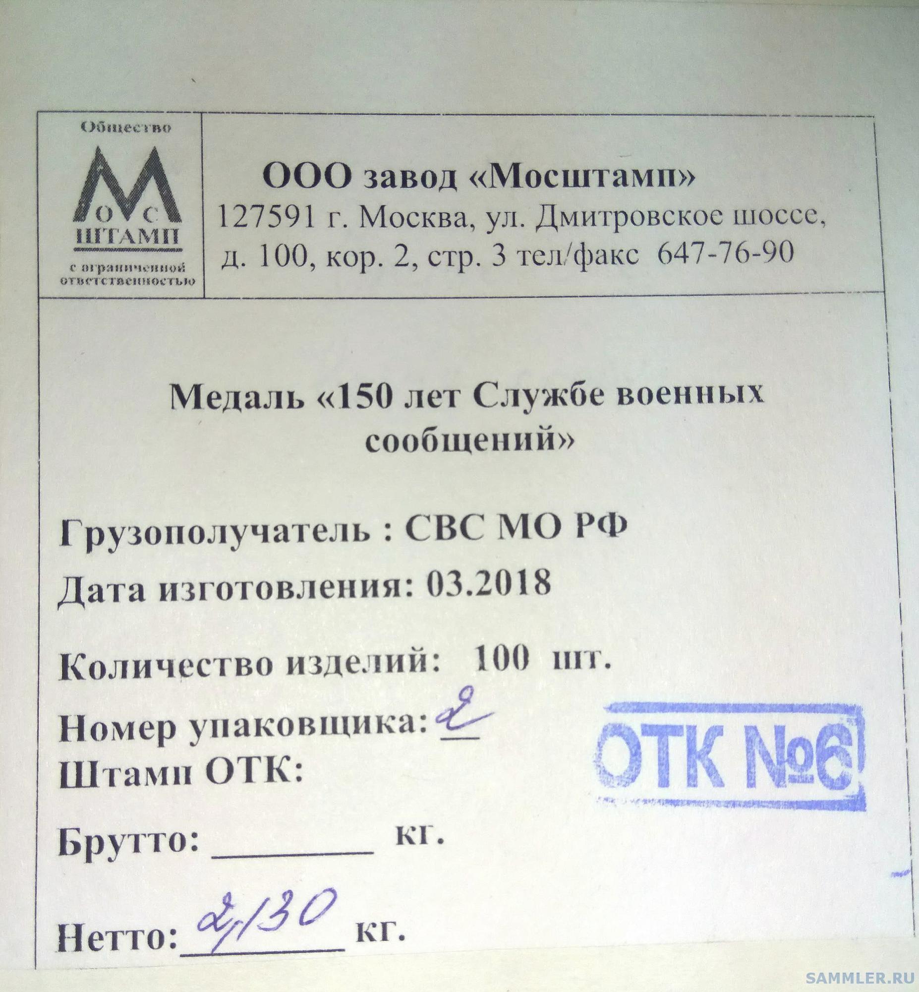 IMG_20180614_103244.jpg